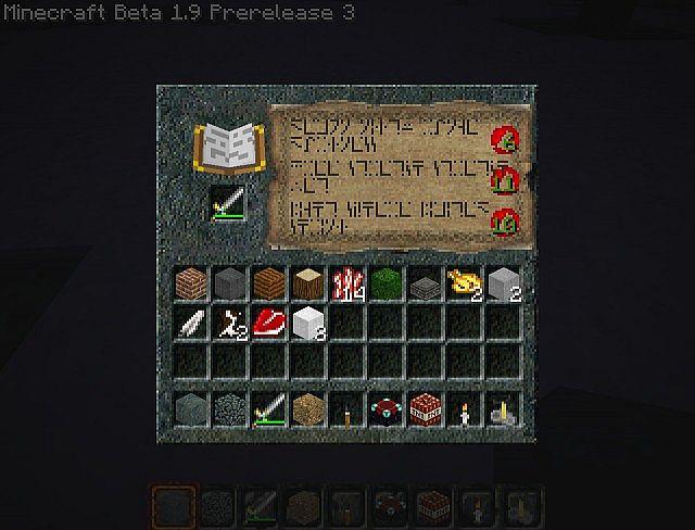 http://img.9minecraft.net/TexturePack1/Baldurs-craft-texture-pack-1.jpg